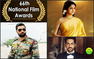 66th National Film Awards Complete List