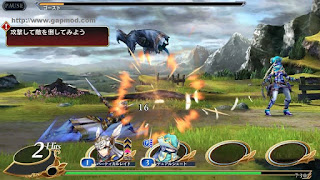 Download Valkyrie Anatomia v1.0.0 Apk