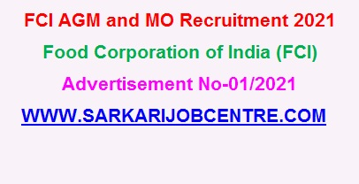 FCI Recruitment AGM MO Various Post 2021 Online Form