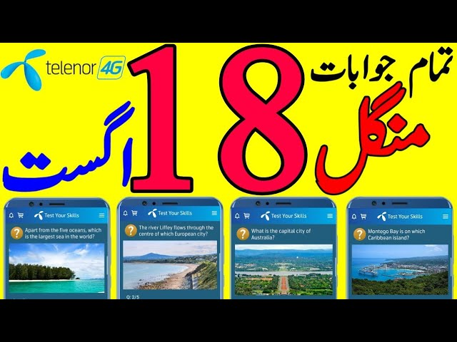 Telenor Questions Today My Telenor App Today Answers My Telenor Today Questions And Answers 18 August 2020