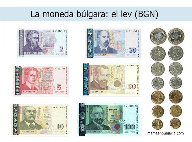 Moneda Bulgaria Lev BGN