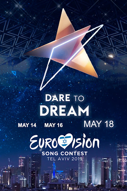 Dare to Dream eurovision slogan
