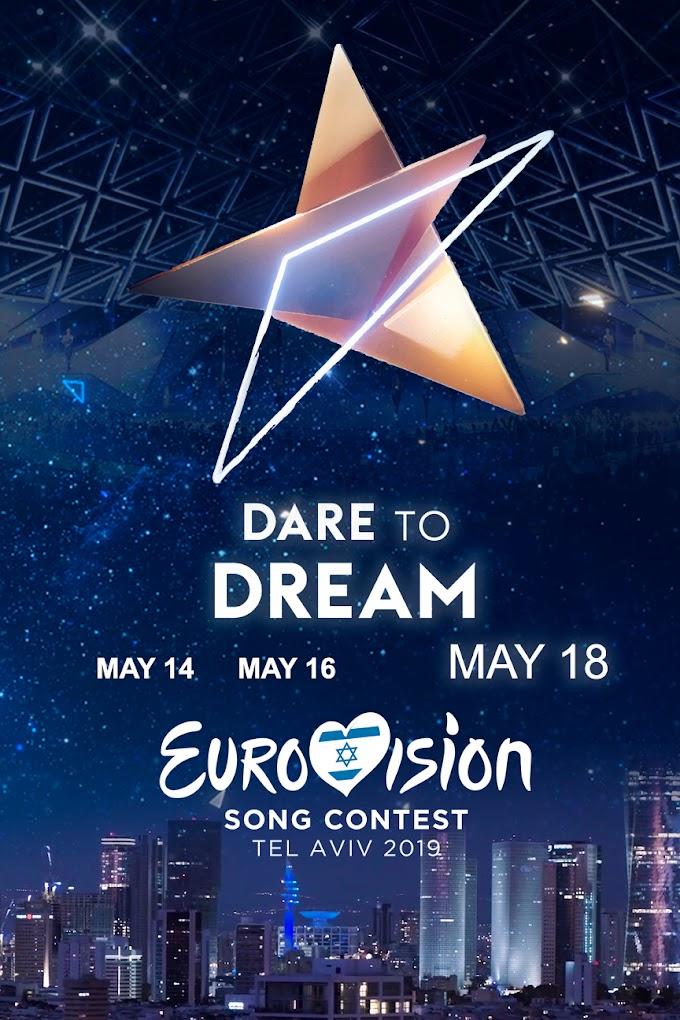 #DareToDream #Eurovision #Eurovisionweek