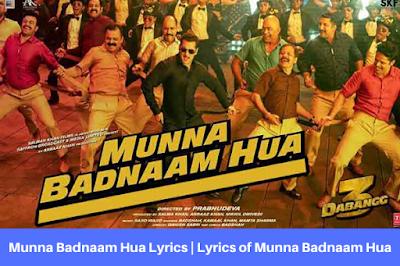 Munna Badnaam Hua Lyrics