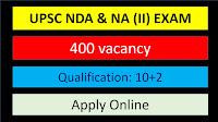 UPSC NDA আৰু NA (II) নিযুক্তি 2021 – 400 খালী পদ, অনলাইন আবেদন কৰক