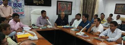 madhubani-dm-meeting-fro-development