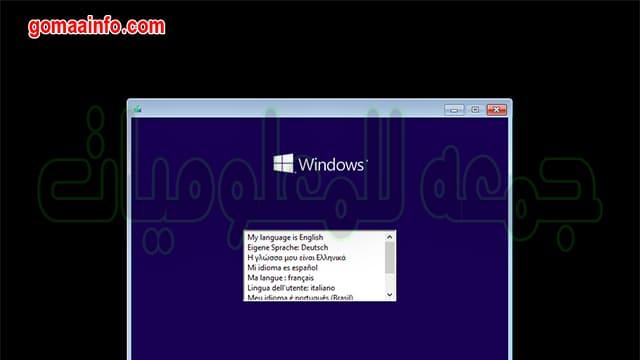 تجميعة ويندوز 10 إصدار 19H2 للنواتين 32 و 64 بت | ابريل 2020