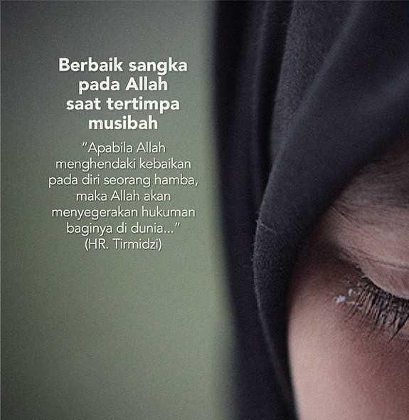 Memahami Perbedaan Musibah, Bala dan Azab Dalam Al-Qur'an