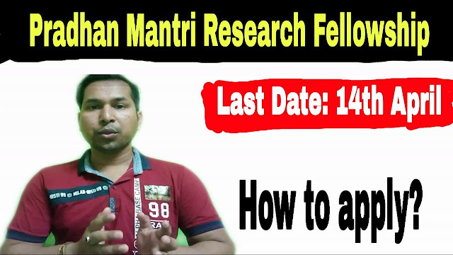 Prime Minister's Research Fellowship (PMRF)