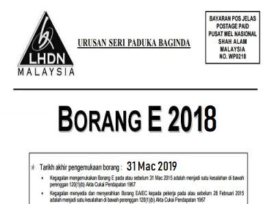 Cukai Pendapatan Apa Itu Borang E