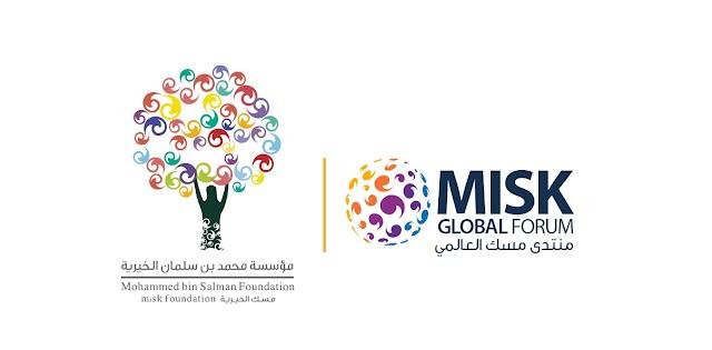 مؤسسة مسك الخيرية والهيئة العامة للرياضة السعودية تعلن باعتبارها شريك مساهم في القمة الحكومية للشباب 2020