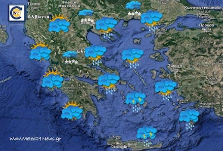 Meteo24News.gr : Κακοκαιρία express στα ανατολικά και νότια την Κυριακή