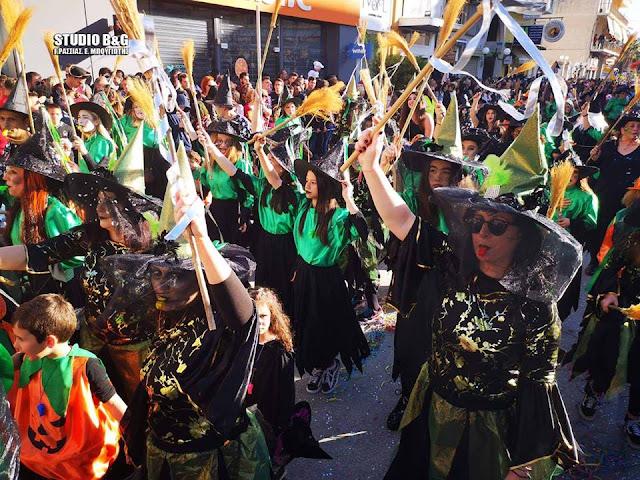 """Με """"ξόρκια και με μαγικά"""" το 1ο Δημοτικό Σχολείο Άργους στο Καρναβάλι"""