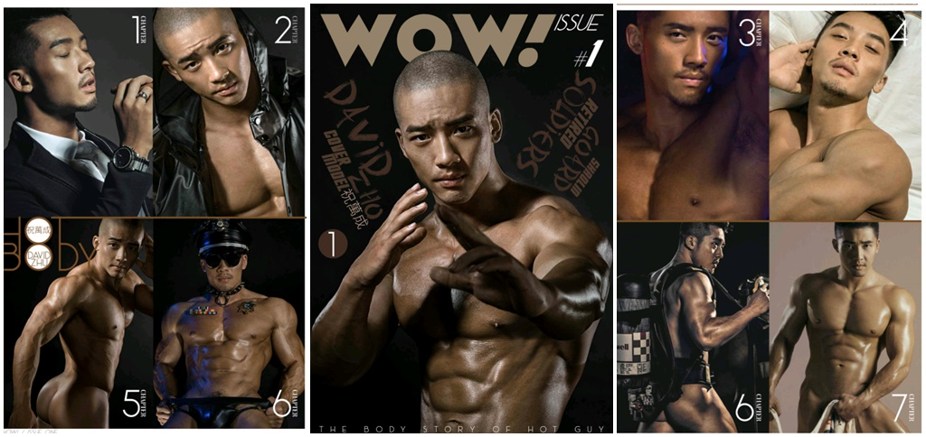 Wow issue 1 – Part 1