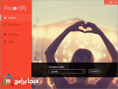 تحميل برنامج Recordify 2018 لتسجيل الموسيقي من موقع سبوتيفاي