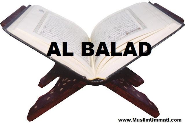 90 Surah Al Balad