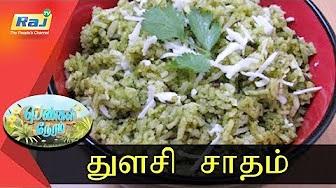 Thulasi Saatham | Pengal Neram | Raj Tv