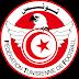 Tunisia Squad FIFA World Cup 2018 - Team Roster