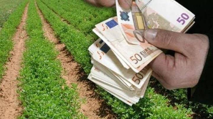 Πληρωμές για τους Λαρισαίους δικαιούχους αγρότες για το Κομφούζιο