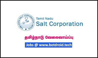 tnsalt recruitment 2020 apply online, notification