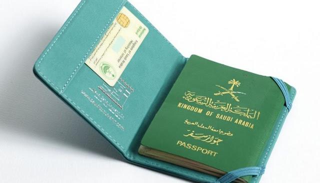 خطوات تحديث جواز السفر بعد التجديد في المملكة العربية السعودية عبر بوابة أبشر