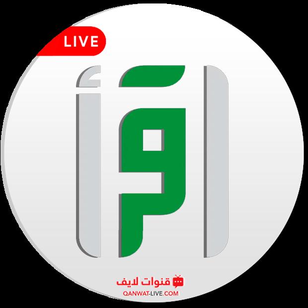 قناة إقرأ الاسلامية بث مباشر 24 ساعة بدون تقطيع