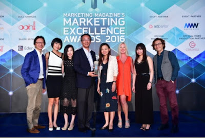 Epson Wins Two Awards at the Marketing Excellence Award 2016