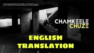 Chamkeele Chooje Lyrics | meaning | in english- by Dino James