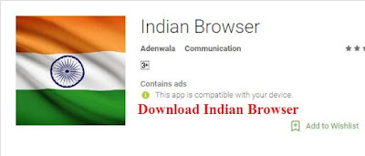 Download Indian Browser App For Android