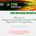 e-Tin প্রাপ্তির নিয়ম