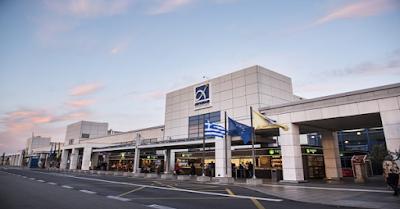 bandara-yunani