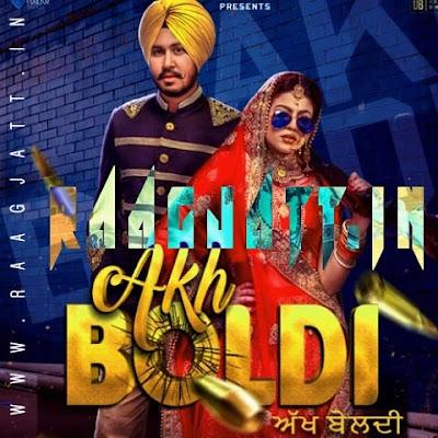 Akh Boldi by Gurlez Akhtar & Parteek Maan lyrics