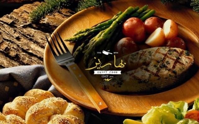 منيو وفروع وأرقام دليفرى مطعم بهاريز Bhareez 2020