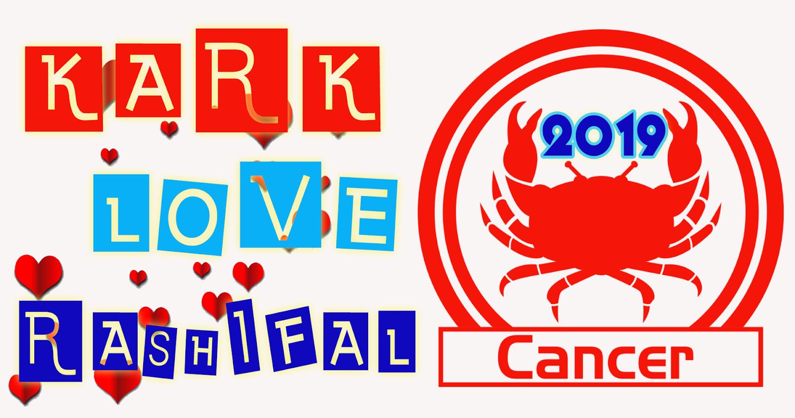 kark rashi love rashifal 2019 | Cancer Love Horoscope 2019