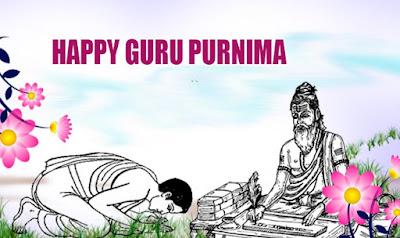Guru Purnima In Hindi Quotes 2017