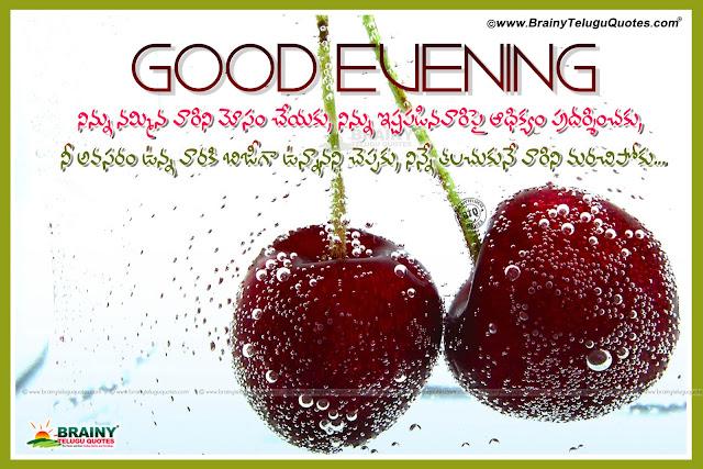 best telugu motivational quotes, self motivational thoughts in telugu, telugu best sayings about life
