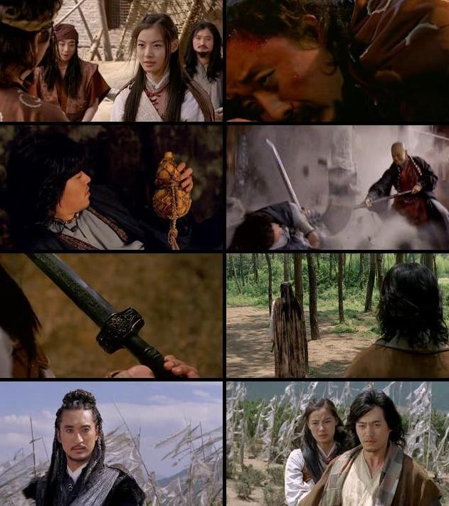 Shadowless Sword 2005 Dual Audio Hindi 720p BluRay