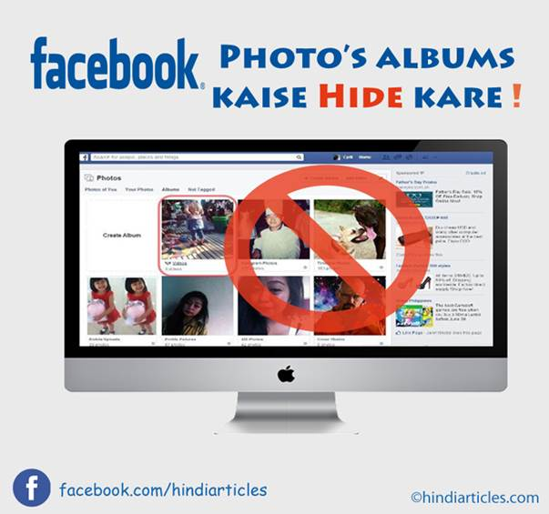 facebook photo album hide kaise kre
