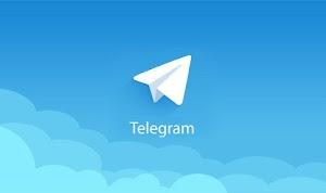 10  قنوات تيليجرام (Telegram) على كل مهتم بمجال المعلوميات متابعتها