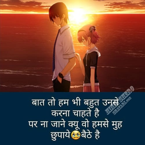 Broken Heart Love Quotes for Him Hindi