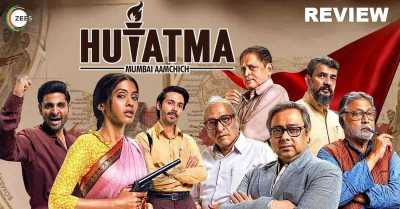 Hutatma Web Series 2019 Season 1 Hindi All Episode Free Download 480p
