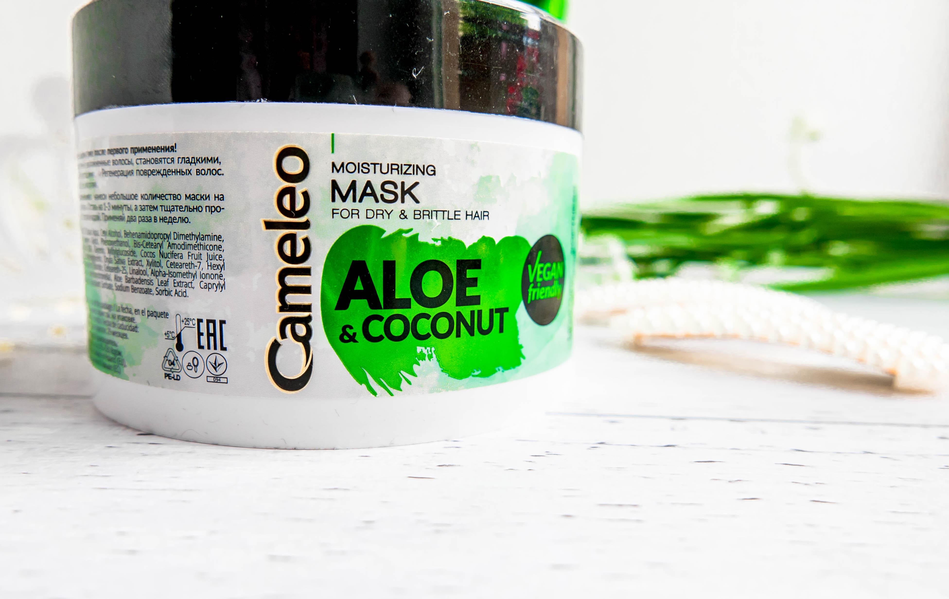 aloes i kokos w kosmetykach