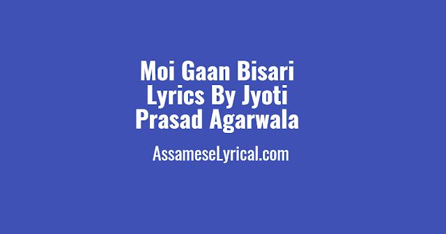 Moi Gaan Bisari Lyrics
