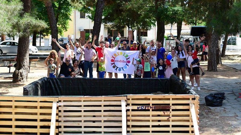 Διδυμότειχο: Εθελοντές καθάρισαν και περιποιήθηκαν το πάρκο και την παιδική χαρά απέναντι από το Δασαρχείο