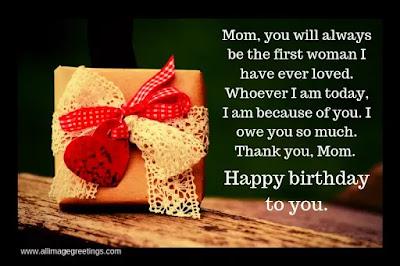 happy birthday wishes mom SMS