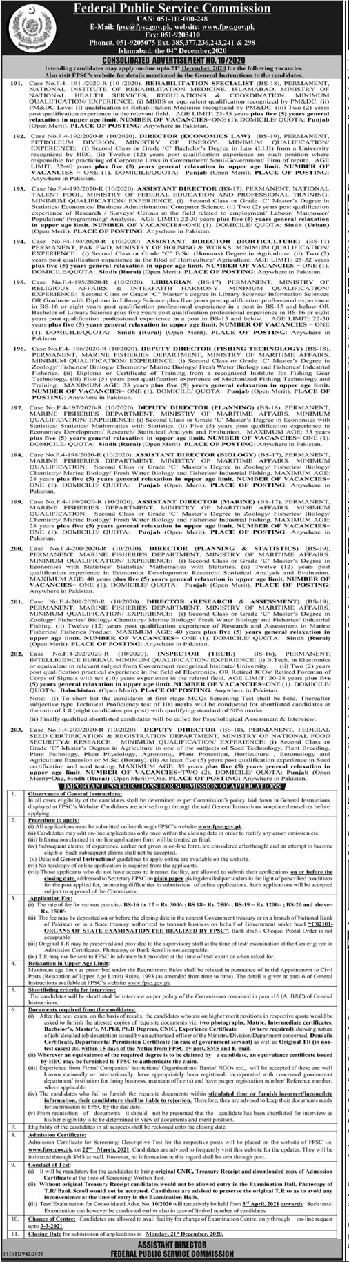 FPSC Jobs 2020 Apply Online Federal Public Service Commission Consolidated advertisement 10/2020 Apply Online