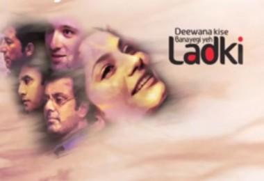 Jal Pari tv serial retitled as Deewana Kise Banayegi Yeh Ladki story, timing, TRP rating this week, actress, actors photos