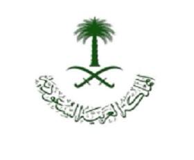 مجلس الوزراء السعودي يعلن عن تنظيم إعانة البحث عن عمل