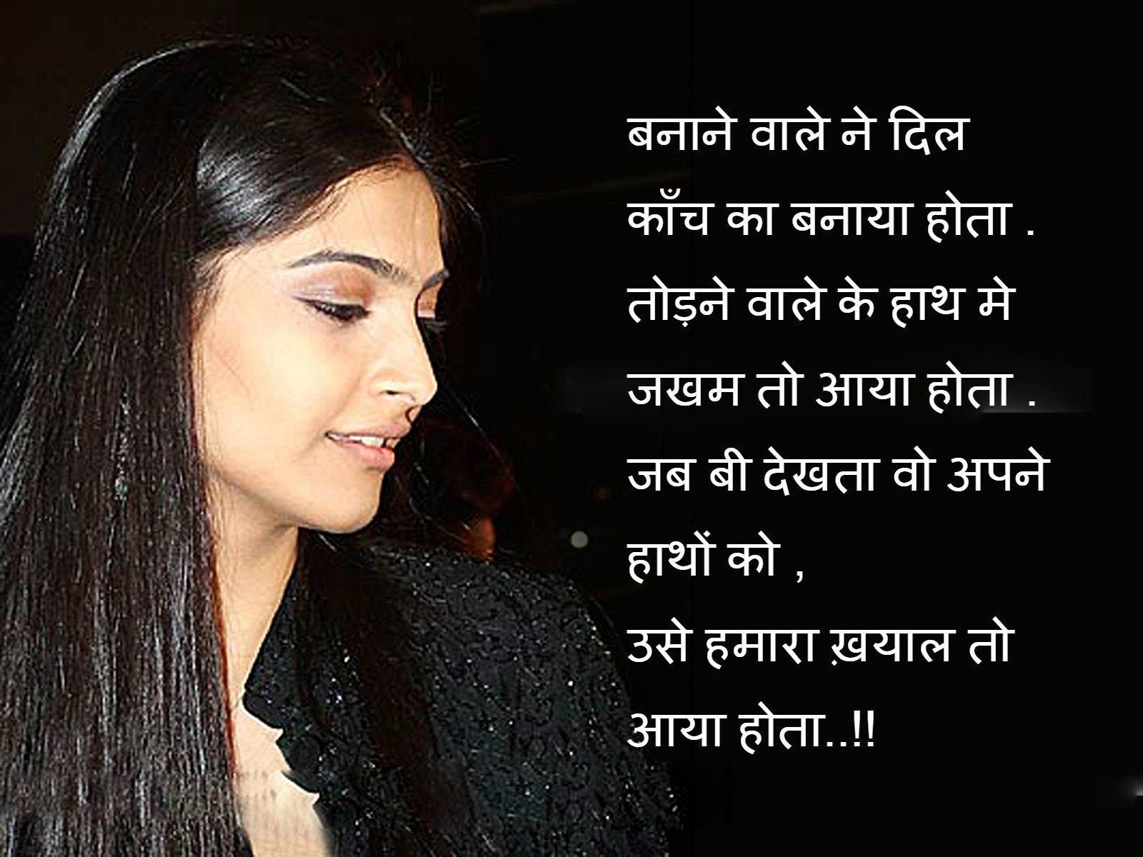 Shayari urdu imagesurdu shayari with pictureurdu shayari wallpaper best facebook latest romantic love shayari sms 2016 altavistaventures Choice Image