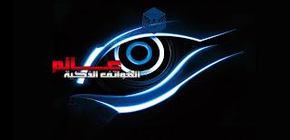 تطبيق ABADI TV 1